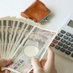 大阪のキャバクラの料金はどのくらい?