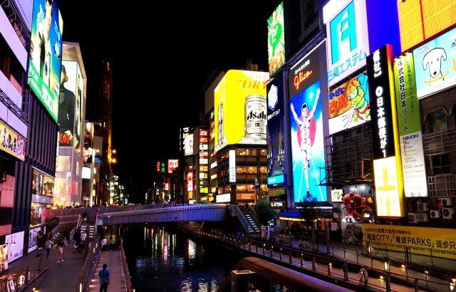 東京のキャバクラと比較!大阪のキャバクラの良さはここ!